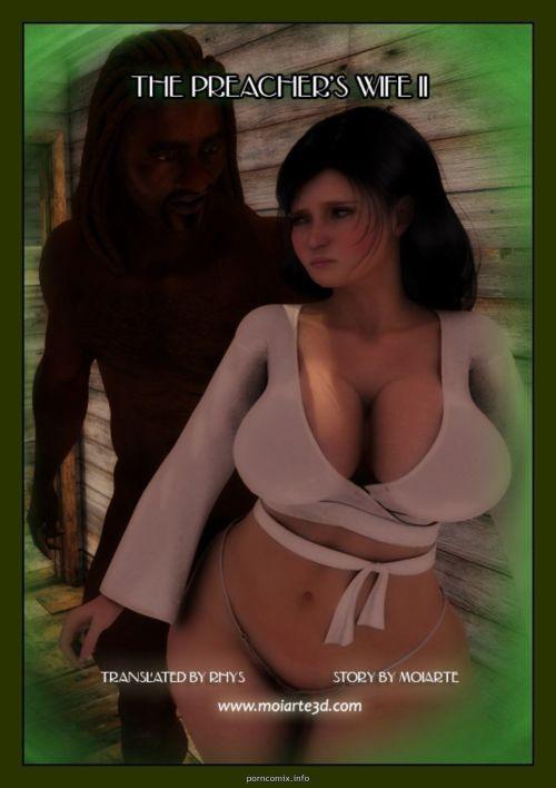 Moiarte – The Preacher's Wife -2